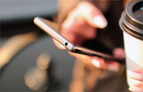 इन टिप्स के जरिए पता लगाएं आपका स्मार्टफोन हैक हुआ है या नहीं