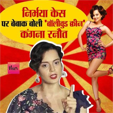 इंदिरा पर भड़की कंगना रनौत, बोलीं- 'ऐसी ही औरतों की कोख से जन्म लेते...