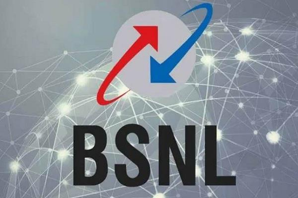 Republic Day Offer: BSNL ने बढ़ाई 1,999 रुपये वाले प्री-पेड प्लान की वैलिडिटी