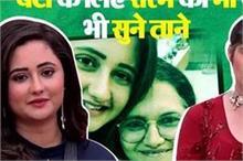 रश्मि, आरती और मधुरिमा की कहानी सुन भावुक हुई लक्ष्मी,...
