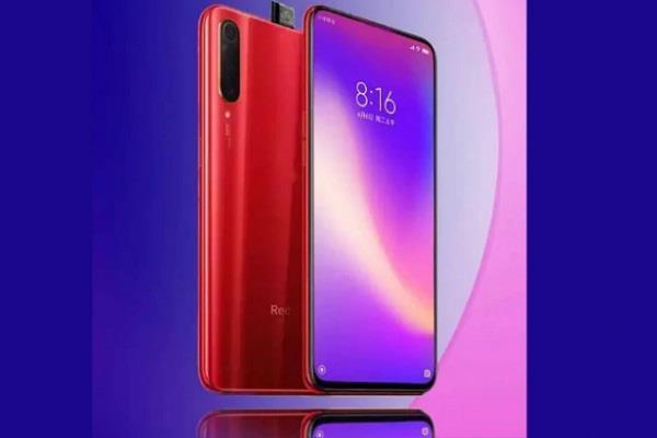 जल्द लॉन्च होगा Xiaomi का Poco F2 स्मार्टफोन, पावरफुल प्रोसैसर से लैस होने की जानकारी