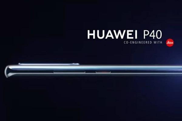 हुवावेई जल्द लांच करेगी P40 Pro स्मार्टफोन, मिलेगी 7 रियर कैमरों की सपोर्ट
