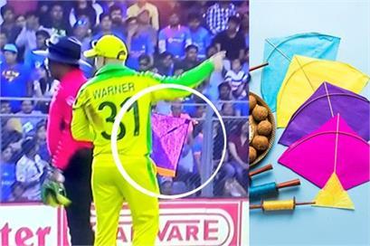 india vs australia 1st odi live