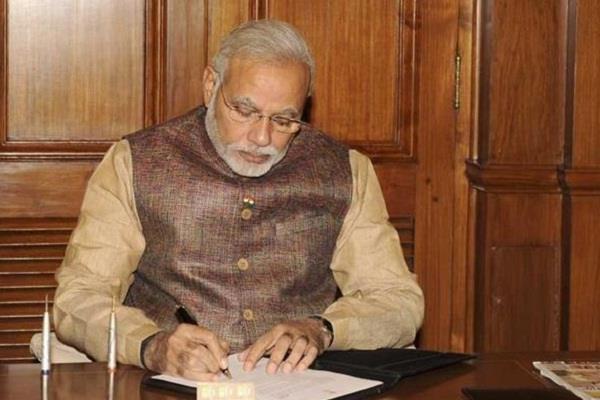 PM मोदी तक पहुंचाना चाहते हैं अपने मन की बात, तुरंत नोट करें ये नम्बर और ईमेल आईडी
