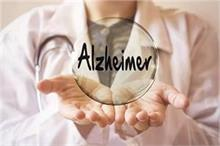 Health Update: अल्जाइमर का खतरा कम कर देगा रोज का सिर्फ एक...