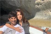सुशांत संग रिया चक्रवर्ती ने लगाई अपने रिश्ते पर मोहर!