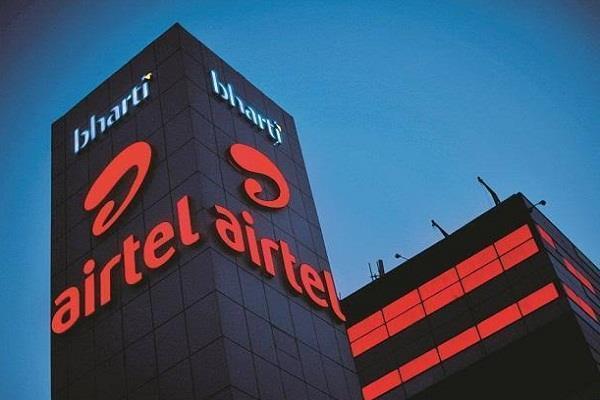 Airtel ने दिया यूजर्स को झटका, बंद कर दी ये खास फ्री सर्विस