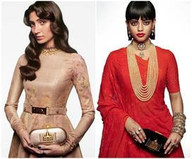 Royal Fashion: प्यार की निशानी 'ताजमहल' से सजा है ये...