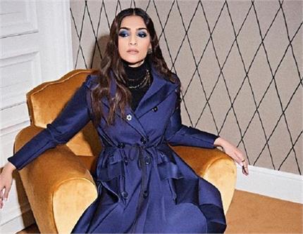 Trendy Color:पैनटोन रंग ने बिखेरा फैशन इंडस्ट्री में अपना जादू