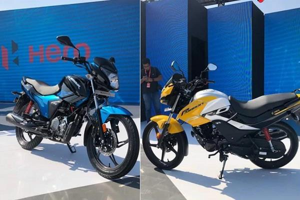 हीरो मोटोकॉर्प ने लॉन्च की दो नई बाइक्स, Xtreme 160R को भी किया गया शोकेस