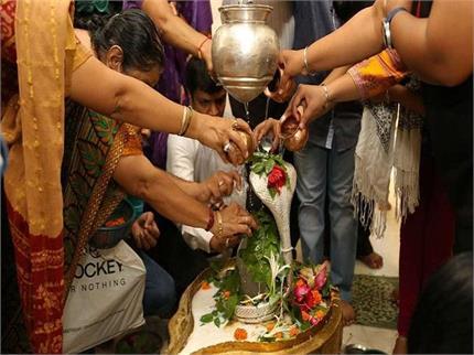 महाशिवरात्रि स्पेशल: पांच पत्तों से हासिल करें भोलेनाथ की खुशी