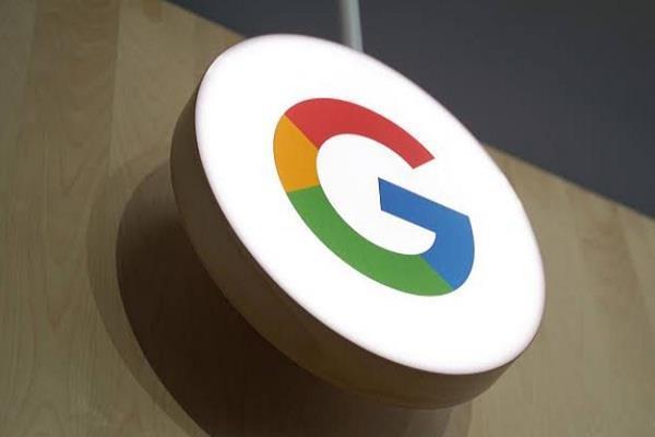 आपकी हर ऐक्टिविटी पर रहती है Google की नजर, स्टोर होता है सारा डेटा