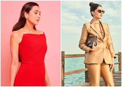 Fashion Report: करिश्मा से लेकर श्वेता तिवारी तक, सभी दीवाज का देखिए...