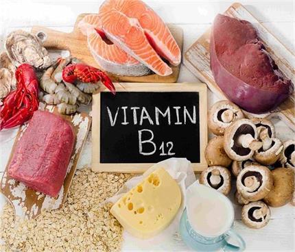 शाकाहारी लोग हो सकते है इस विटामिन की कमी का शिकार, जानें लक्षण और...