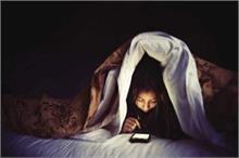 क्या आप भी मोबाइल के चक्कर में नहीं लेते पूरी नींद? जान लें...