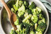 वजन घटाने वाले जरा ध्यान दें क्योंकि यह 1 सब्जी दिनों में...