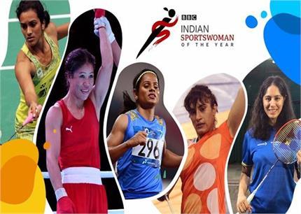 BBC 'इंडियन स्पोर्ट्सवुमन ऑफ द ईयर' के लिए शॉर्टलिस्ट हुईं 5 महिला...