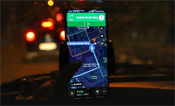 हैकर ने Google Maps को किया हैक, खाली रास्ते पर दिखा दिया ट्रैफिक जाम (देखें वीडियो)