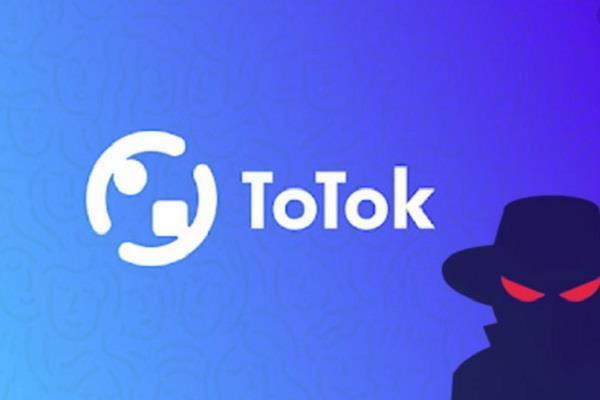 एक बार फिर प्ले स्टोर से हटाई गई ToTok एप, यूजर्स की जासूसी का लगा आरोप