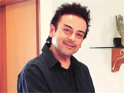 अदनान के 'पद्मश्री' पर भड़की एक्ट्रेस, बोली- हमें गालियां, पाकिस्तानी...