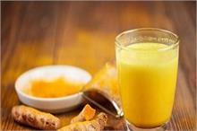 गठिए और सूजन का रामबाण इलाज है हल्दी वाला दूध
