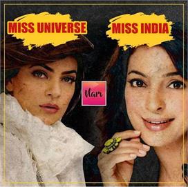 मिस इंडिया रही इस एक्ट्रेस ने गरीब बच्चों के लिए छोड़ दिया...