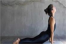 आसन जो दूर करेगा पीठ दर्द, कलाईयां भी होंगी मजबूत