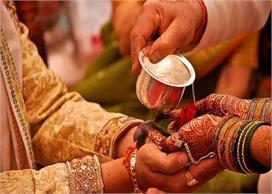 बेमिसालः पति की कैंसर से हुई मौत, सास-ससुर ने विधवा बहू की...