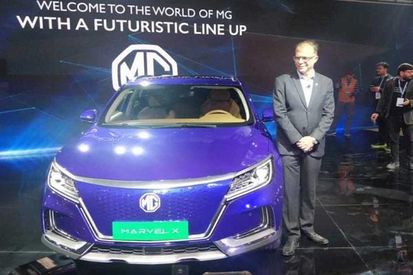 Auto Expo 2020: एक चार्ज में 400km का रास्ता तय करेगी MG की Marvel X इलेक्ट्रिक SUV