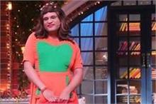 अब कृष्णा भी छोड़ना चाहते हैं कपिल शर्मा का शो, बताई इसकी...