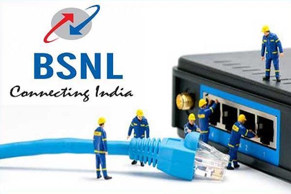 BSNL लाई नया ब्रॉडबैंड प्लान, 499 रुपये में मिलेगा 100GB डेटा