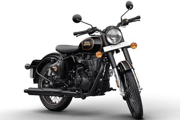 जल्द शुरू होगी रॉयल एनफील्ड के इस 500cc मोटरसाइकिल की बुकिंग्स