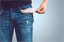 क्या आपकी जेब में भी नहीं ठहरता पैसा? जानिए कैसे?