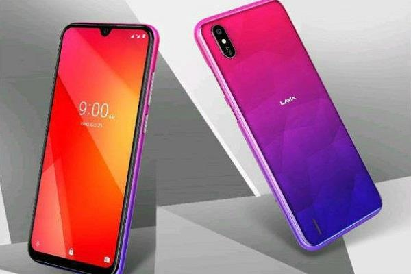 5 हजार से भी कम कीमत में Lava ने लॉन्च किया Z53 स्मार्टफोन