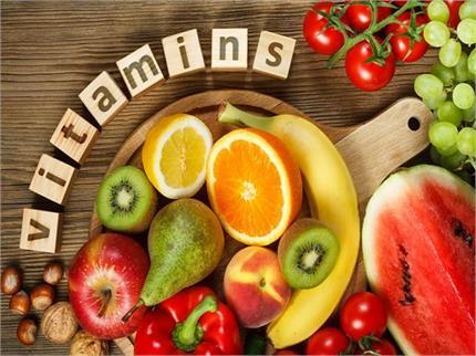 इम्युनिटी स्ट्रांग करने में मदद करेंगे ये 3 विटामिन्स