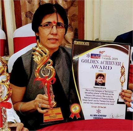 Salute: देश की बेटी का इंडिया बुक ऑफ रिकॉर्ड्स में नाम हुआ दर्ज