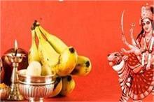 Chaitra Navratri: व्रत रखने से सेहत को मिलेंगे ये बेमिसाल...
