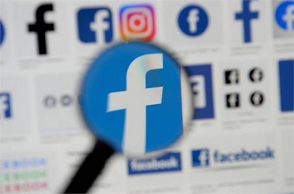 भारत में लॉकडाउन से फेसबुक और इंस्टाग्राम की बढ़ी डिमांड, घटानी पड़ी वीडियो क्वालिटी