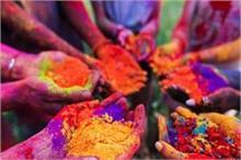 होली स्पेशल: रंगों के साथ सेहत भी जरुरी