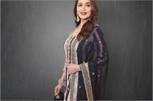 Fashion Diva: ट्रेडिशनल पहनना है तो धक्-धक् गर्ल की कलेक्शन...