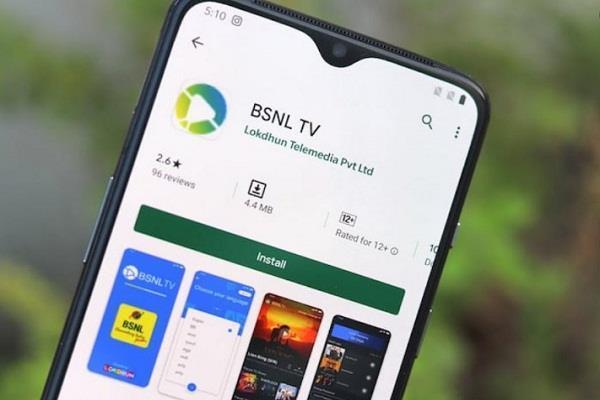 BSNL लाई नए प्लान्स जिनमें यूजर्स देख सकेंगे फ्री TV