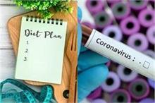 WHO Tips: क्वारंटाइन के दौरान क्या खाएं और किससे करें परहेज?