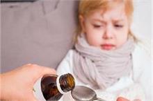 बच्चों को Cough Syrup देने से पहले ध्यान में रखें ये जरूरी...