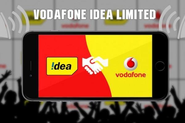 वोडाफोन कर सकती है प्लान्स में बदलाव, 35 रुपये में मिलेगा 1GB डेटा