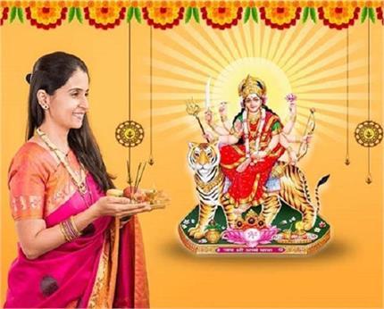 Navratri Spl: Corona में ना निकलें घर से बाहर, मां दुर्गा को घर पर ही...