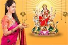 Navratri Spl: Corona में ना निकलें घर से बाहर, मां दुर्गा...