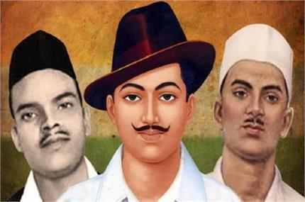 23 मार्च: शहीद भगत सिंह का आखिरी पैगाम, जानिए खत में क्या किया था...