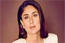 कोरोना वायरस के कारण करीना की गर्ल गैंग ने किया वीडियो कॉल