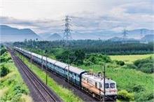 जनता कर्फ्यू को लेकर Indian Railway ने उठाए ये कदम