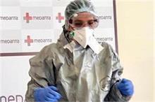 कोरोना के 11 मरीजों को ठीक करने वाली डॉ. सुशीला ने बताया...